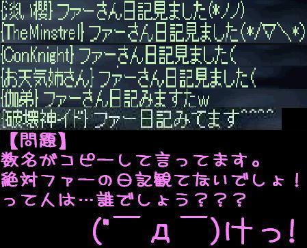 f0072010_4181290.jpg