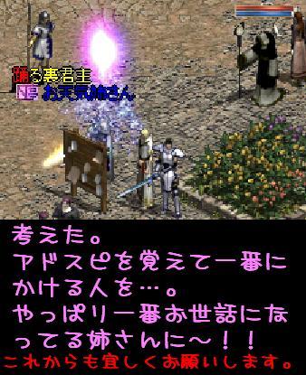 f0072010_422673.jpg