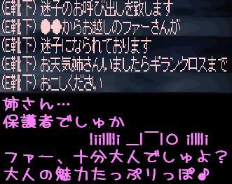 f0072010_43079.jpg
