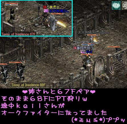 f0072010_4324845.jpg