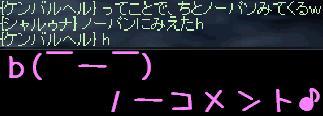f0072010_434671.jpg