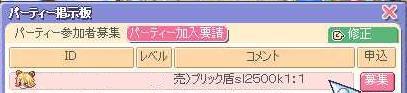 d0084319_146562.jpg
