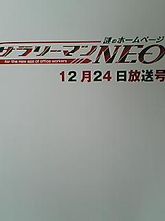 b0072729_1793436.jpg