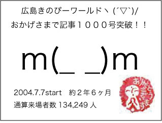 a0033733_12261219.jpg