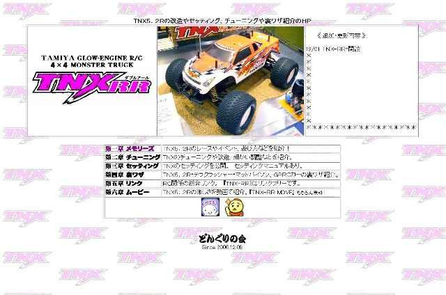 b0028033_2120880.jpg