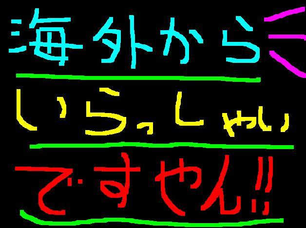 f0056935_21181489.jpg