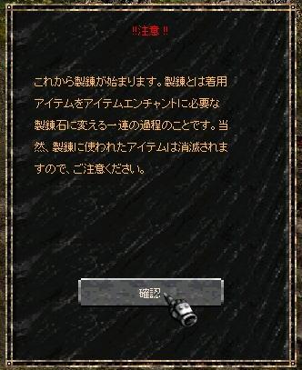 a0052536_17232767.jpg