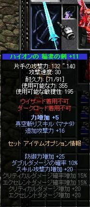 a0052536_17441453.jpg