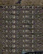 f0118041_812764.jpg