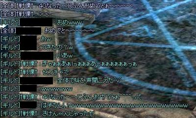 f0118041_825082.jpg