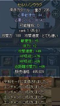 f0118041_865795.jpg