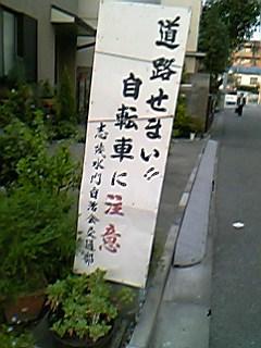 c0068946_1917271.jpg