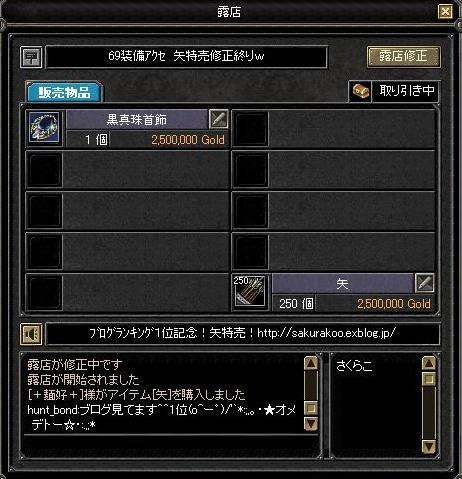 b0093650_14143.jpg