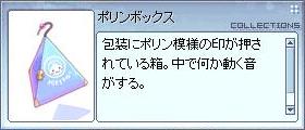 b0094365_161477.jpg