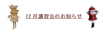 b0104065_20244780.jpg