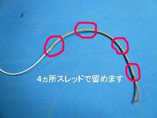 b0000168_19553634.jpg