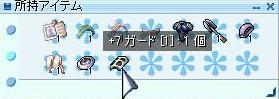 f0035473_738749.jpg