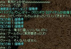 f0073578_1110153.jpg