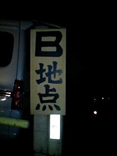 b0089483_22514913.jpg