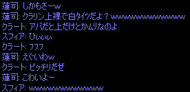 c0056384_15412569.jpg