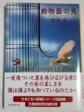 b0055385_120849.jpg