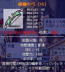 e0069485_16152622.jpg