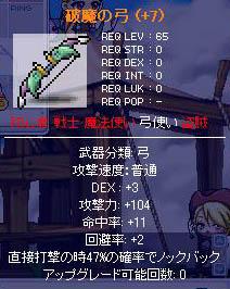 e0069485_16193269.jpg