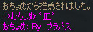 c0017886_12353791.jpg