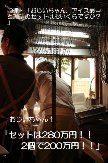 1日だけの大阪巡り♪その①_e0022091_18431435.jpg