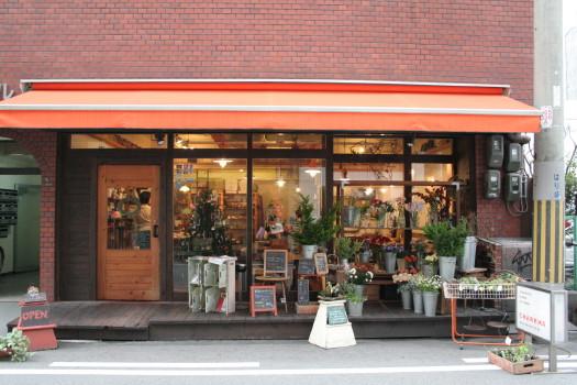 1日だけの大阪巡り♪その②_e0022091_19362016.jpg