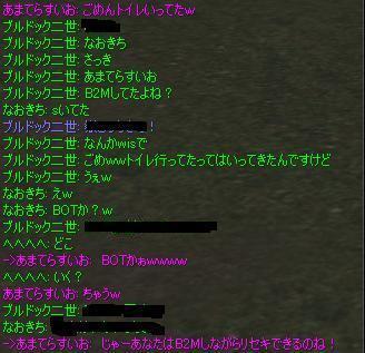 b0080594_2151225.jpg