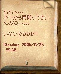 e0068900_18332030.jpg