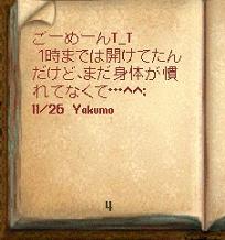 e0068900_18353276.jpg