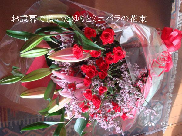 f0057006_1861877.jpg