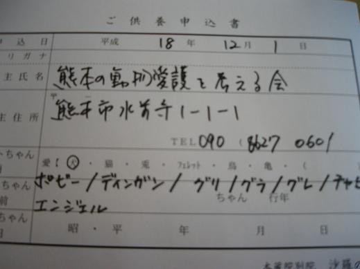 b0071310_18535381.jpg