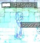 b0098610_1734854.jpg