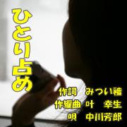 d0095910_144059.jpg