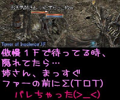 f0072010_1846160.jpg