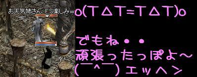 f0072010_18464393.jpg