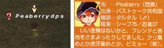 愛のケルベロス編(LAUGHTER MANIA2006レポート)-電撃団長みなと編- _d0039216_8483788.jpg