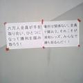 d0044021_13203459.jpg