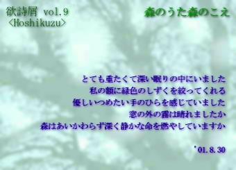 b0088524_18391277.jpg