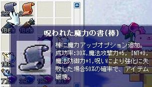c0055827_13353549.jpg