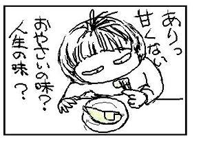 b0012031_5552197.jpg