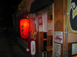 ラーメン屋さんの外観。赤い提灯が屋台を思わせる雰囲気が。