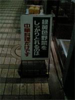 b0040037_165135.jpg