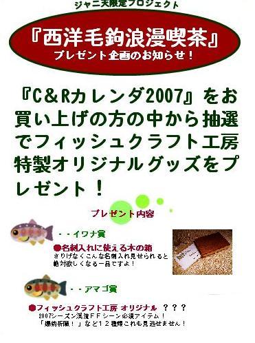 f0053342_1840829.jpg