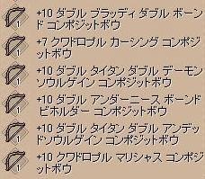 b0104946_7245177.jpg
