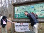 中山道シリーズ・藪原宿から奈良井宿へ_f0019247_1691624.jpg