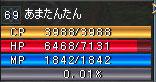 b0075548_9503223.jpg